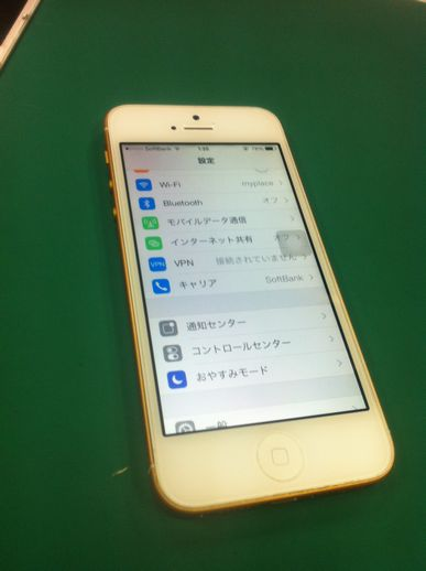 Evernote Camera Roll 20131027 152417